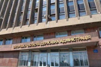 v-zaporozhskoj-oga-provodyat-konkurs-na-dolzhnost-direktora-departamenta-grazhdanskoj-zashhity.jpg