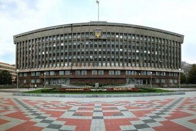v-zaporozhskoj-oga-sozdadut-departament-zashhity-okruzhayushhej-sredy.jpg