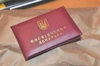 v-zaporozhskoj-rajonnoj-rade-dosrochno-slozhit-polnomochiya-odin-iz-deputatov.jpg