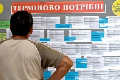 v-zaporozhskom-czentre-zanyatosti-nazvali-samye-deficzitnye-professii-v-regione.jpg