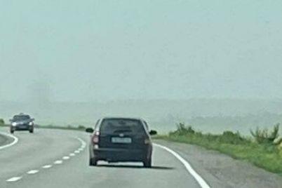 v-zaporozhskom-gidrometczentre-rasskazali-prichinu-vozniknoveniya-neponyatnogo-smoga.jpg