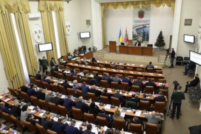 v-zaporozhskom-gorodskom-sovete-sozdali-7-deputatskih-komissij-no-obeshhayut-potom-razdelit-ekologiyu-i-zhizneobespechenie.jpg