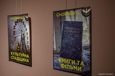 v-zaporozhskom-muzee-mozhno-sovershit-virtualnoe-puteshestvie-v-chernobyl.jpg