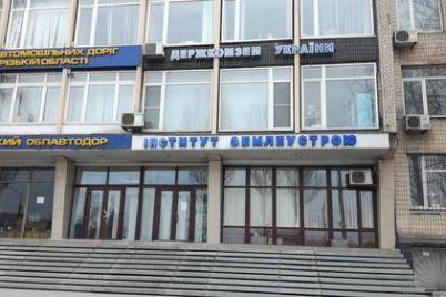 v-zaporozhskom-oblastnom-sovete-podgotovili-obrashhenie-s-zhalobami-na-bezdejstviya-mestnogo-gosgeokadastra.jpg