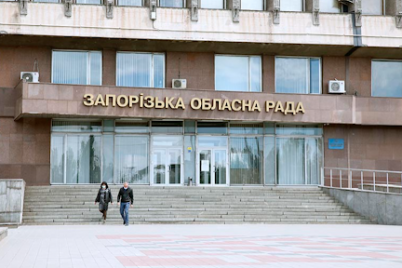 v-zaporozhskom-oblastnom-sovete-predlagayut-izbrannikam-vydelit-chast-deputatskogo-fonda-na-sport.png