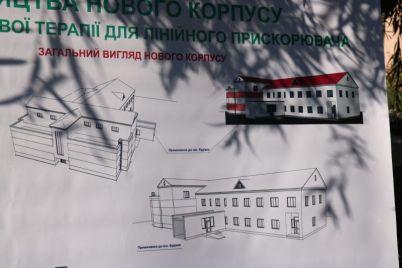 v-zaporozhskom-onkodispansere-zapuskayut-stroitelstvo-korpusa-dlya-unikalnogo-oborudovaniya.jpg