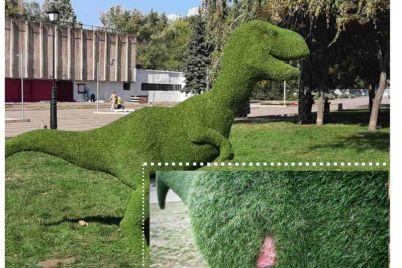 v-zaporozhskom-parke-vandaly-povredili-skazochnye-figury-foto.jpg