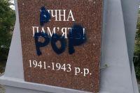 v-zaporozhskom-sele-vandaly-oskvernili-pamyatnik.jpg