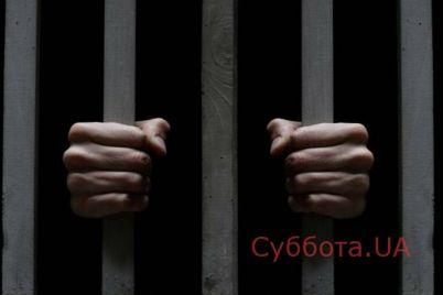 v-zaporozhskom-sizo-iz-za-halatnosti-medikov-umer-podozrevaemyj-foto.jpg