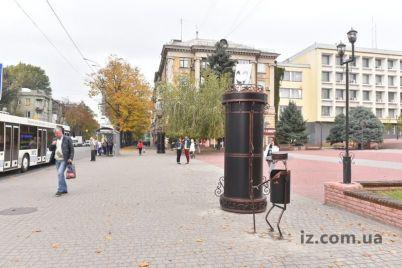 v-zaporozhskom-skvere-ustanovili-originalnye-elementy.jpg