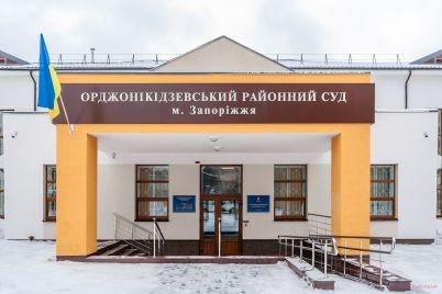 v-zaporozhskom-sude-proizoshel-skandal-video.jpg