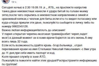 v-zaporozhskom-supermarkete-izbili-uchastnika-ato-kotoryj-zastupilsya-za-prodavshhiczu.jpg