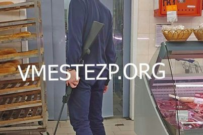 v-zaporozhskom-supermarkete-otkryl-strelbu-po-vorobyam-iz-vintovki.jpg