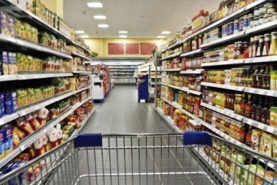 v-zaporozhskom-supermarkete-proizoshel-nepriyatnyj-inczident-video.jpg
