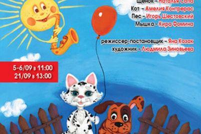 v-zaporozhskom-teatre-gotovyat-dve-premery.jpg