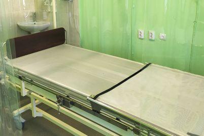 v-zaporozhskuyu-bolniczu-kupili-oborudovanie-na-dengi-sobrannye-dlya-lecheniya-nasti-kovalevoj.jpg