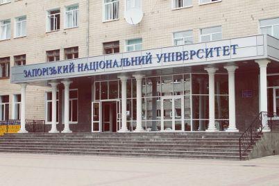 v-znu-obuyavlen-karantin-studenty-budut-uchitsya-distanczionno.jpg