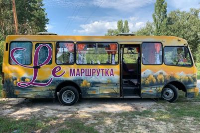 v-zoopark-v-zaporozhskoj-oblasti-priehal-zvezdnyj-gost-video.jpg