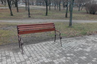 vandali-zipsuvali-odin-z-ulyublenih-parkiv-zaporizhcziv-foto.jpg