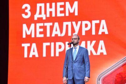 vazhnee-chem-den-rozhdeniya-zaporozhczy-s-razmahom-otmechayut-den-metallurga.jpg
