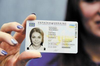 vazhno-znat-v-ukraine-planiruyut-vvesti-neskolko-izmenenij-v-id-karty.jpg