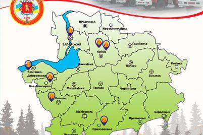 vchera-pozhary-unichtozhili-ekosistemy-zaporozhskoj-oblasti-na-ploshhadi-v-poltora-futbolnyh-polya.jpg