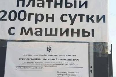 vd197zd-na-fedotovu-kosu-zrobili-platnim-yak-cze-praczyud194-ta-na-shho-vitrachayut-zibrani-groshi.png