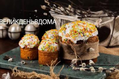 velikdenvdoma-zvernennya-predstoyateliv-czerkov-shhodo-svyatkuvannya-velikodnya-2020.png