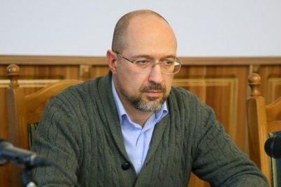 verhovnaya-rada-naznachila-denisa-shmygalya-novym-premer-ministrom.jpg