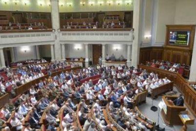 verhovnaya-rada-prinyala-reshenie-o-pereimenovanii-poselka-v-zaporozhskoj-oblasti.jpg
