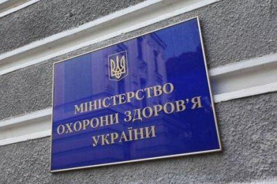verhovnaya-rada-uvolila-glavu-minzdrava-novogo-ne-naznachili-ne-hvatilo-golosov-kak-golosovali-zaporozhskie-nardepy.jpg