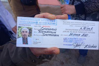 veteran-upa-iz-zaporizhzhya-otrimav-status-uchasnika-bojovih-dij.jpg
