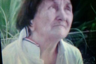 vid-pochatku-serpnya-u-zaporizhzhi-bezslidno-znikla-pensionerka-foto.jpg