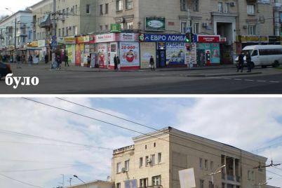vid-reklamnogo-brudu-do-estetichnih-vivisok-yak-peretvoryud194tsya-turistichna-perlina-zaporizhzhya.jpg