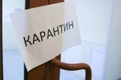 vid-zavtra-zaporizhzhya-v-lokdauni-shho-zminitsya.jpg