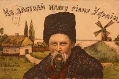 vidatni-zaporizhczi-vidznachili-den-narodzhennya-kobzarya.jpg