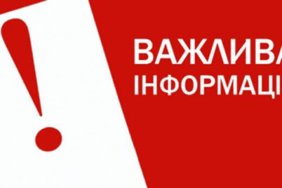 vidmina-konczertiv-ta-aviarejsiv-shho-u-zaporizhzhi-zminyud194tsya-z-vvedennyam-naczionalnogo-karantinu.jpg