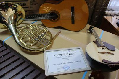 vihovanczi-zaporizkod197-shkoli-mistecztv-otrimali-novi-muzichni-instrumenti.jpg