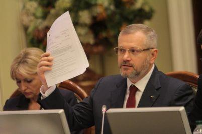 vilkul-obratilsya-k-zelenskomu-s-predlozheniem-sozdat-ukrainskij-institut-russkogo-yazyka.jpg