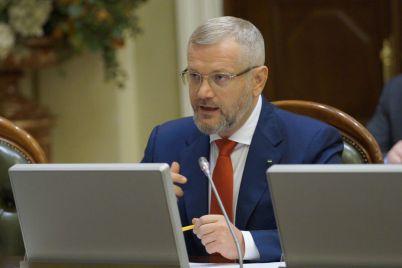 vilkul-prizval-rassledovat-deyatelnost-vyatrovicha-i-zakryt-institut-naczpamyati.jpg