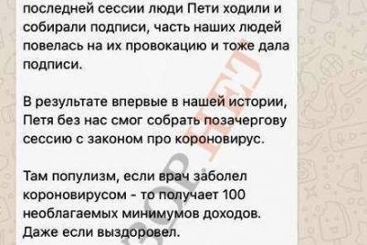 vimogu-d194s-pidtrimati-medikiv-u-chas-epidemid197-arahamiya-nazvav-provokaczid194yu.jpg