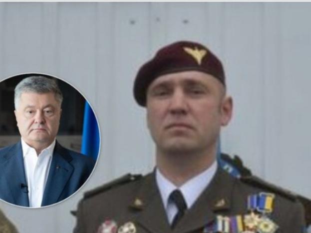 """""""Вистояли завдяки таким героям!"""" Петро Порошенко висловив співчуття через загибель командира ЗСУ"""