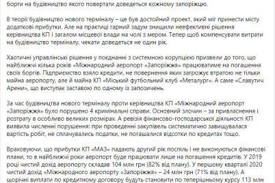 vitalij-tishechko-nazval-dorogim-piarom-novyj-terminal-v-aeroportu-zaporozhe-otkryvshijsya-za-nedelyu-do-vyborov.jpg