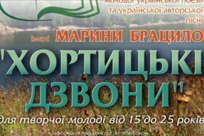 viznacheni-peremozhczi-unikalnogo-zaporizkogo-konkursu.jpg