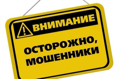 vmesto-nomera-zapiska-zaporozhskim-avtomobilistam-stavyat-ultimatumy-foto.jpg