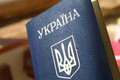 vo-skolko-obojdetsya-vosstanovlenie-pasporta-zaporozhczam-na-zametku.jpg
