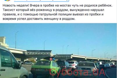 vo-vremya-probki-na-zaporozhskoj-plotine-proizoshlo-chp.png