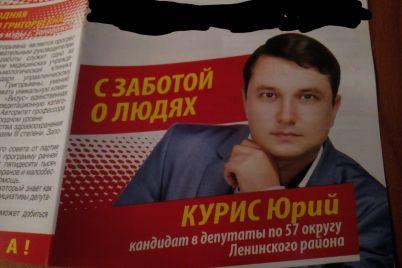vodid194m-sriblyastod197-toyota-celica-yaka-sistematichno-porushud194-pdr-u-zaporizhzhi-viyavivsya-profesor-znu-ta-laureat-premid197-kabminu.jpg