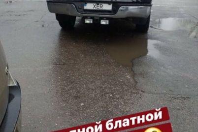 voditeli-prodolzhayut-udivlyat-derzkimi-nomerami-na-dorogah-zaporozhya-foto.jpg