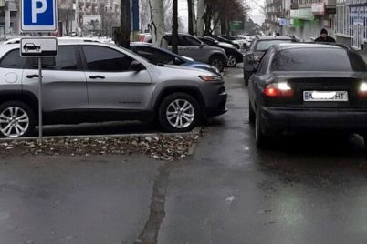 voditelyam-na-zametku-v-czentre-zaporozhya-obustroili-parkovku.jpg